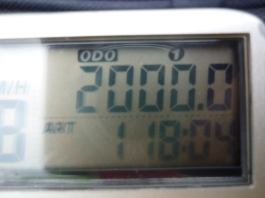 2000km mark - YAY!!!!